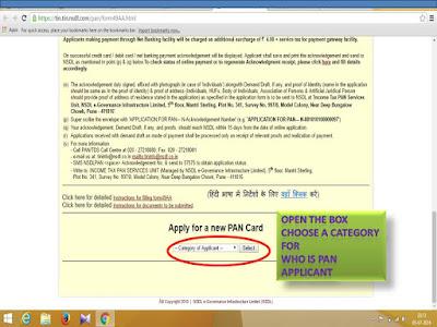 PAN Card,pan application,income tax application,49A form, incometax card,card,pancard