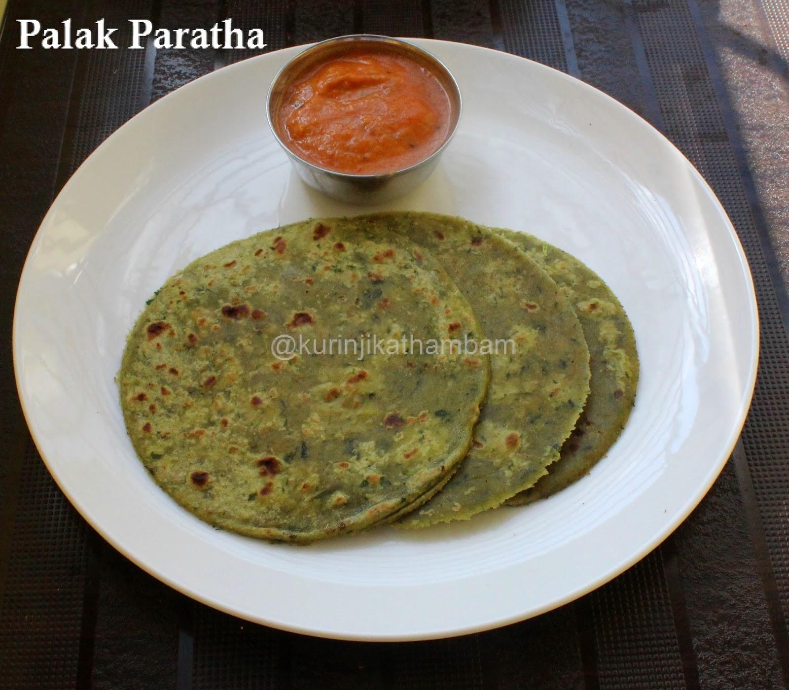 palak paratha - photo #19