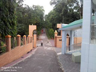 entrance of Rajban Bihar