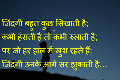Mom Wallpapers Quotes In Hindi Shayari Hi Shayari Excellent Images Download Dard Ishq