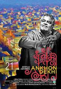 Ankhon Dekhi (2013) Full Movie Download 300mb WEBDL 480p