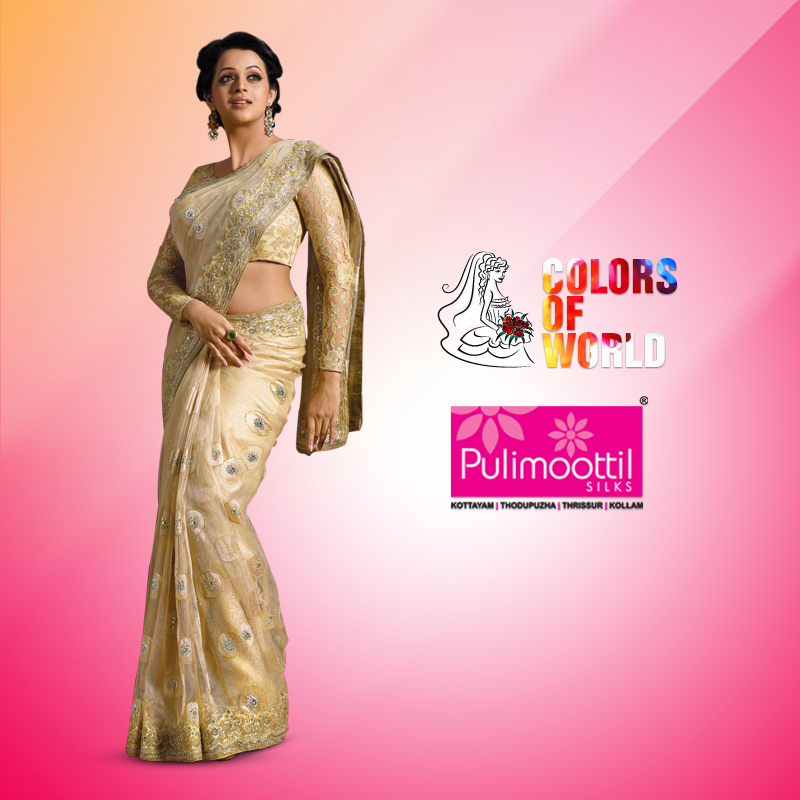 Pulimoottil silks kollam bhavana latest advertisements 2016 news pulimoottil silks kollam bhavana new ads 2016 thecheapjerseys Gallery