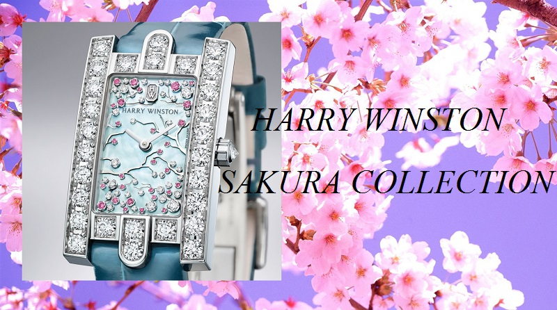 Harry Winstons Debuts its Cherry Blossom Timepiece Collection at BaselWorld 2017