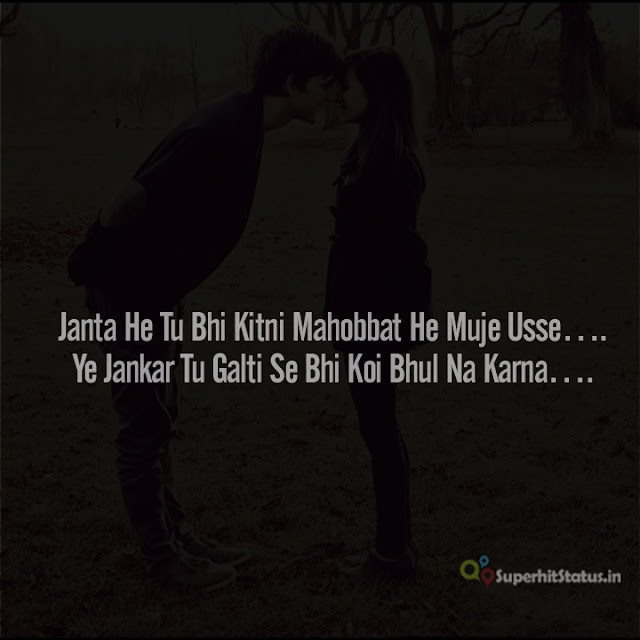 Image Of Heart Touching Love Poetry in Hindi For BoyFriends 2