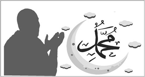 Maulid Maulid Nabi Muhammad Saw Misi Pencerahan