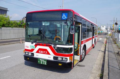 Kira Yoshida Station, Aichi Prefecture.