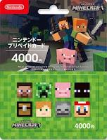 『Minecraft』デザイン オリジナルニンテンドープリペイドカード