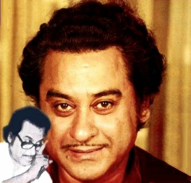 Koi Puche Mere Dil Se Full Mp3 Song Download: DOWNLOAD ALL TIME HIT Mp3 SONGS Of KISHORE KUMAR ,ASHA