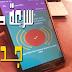 انفراد في الويب العربي : سارع للحصول على هذا VPN الاحترافي على هاتفك وتمتع بسرعة كبيرة مع فك الحظر