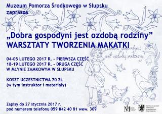 http://www.muzeum.slupsk.pl/index.php/aktualnosci