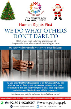 PCLJ FIGHTS FOR HUMAN RIGHTS IN PAKISTAN
