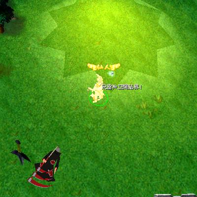 naruto castle defense 6.0 Flying Thunder God Guiding Thunder