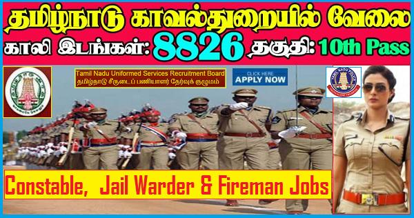TNUSRB Recruitment 2019 Apply Online for Constable, Fireman & Jail Warder 8826 Jobs