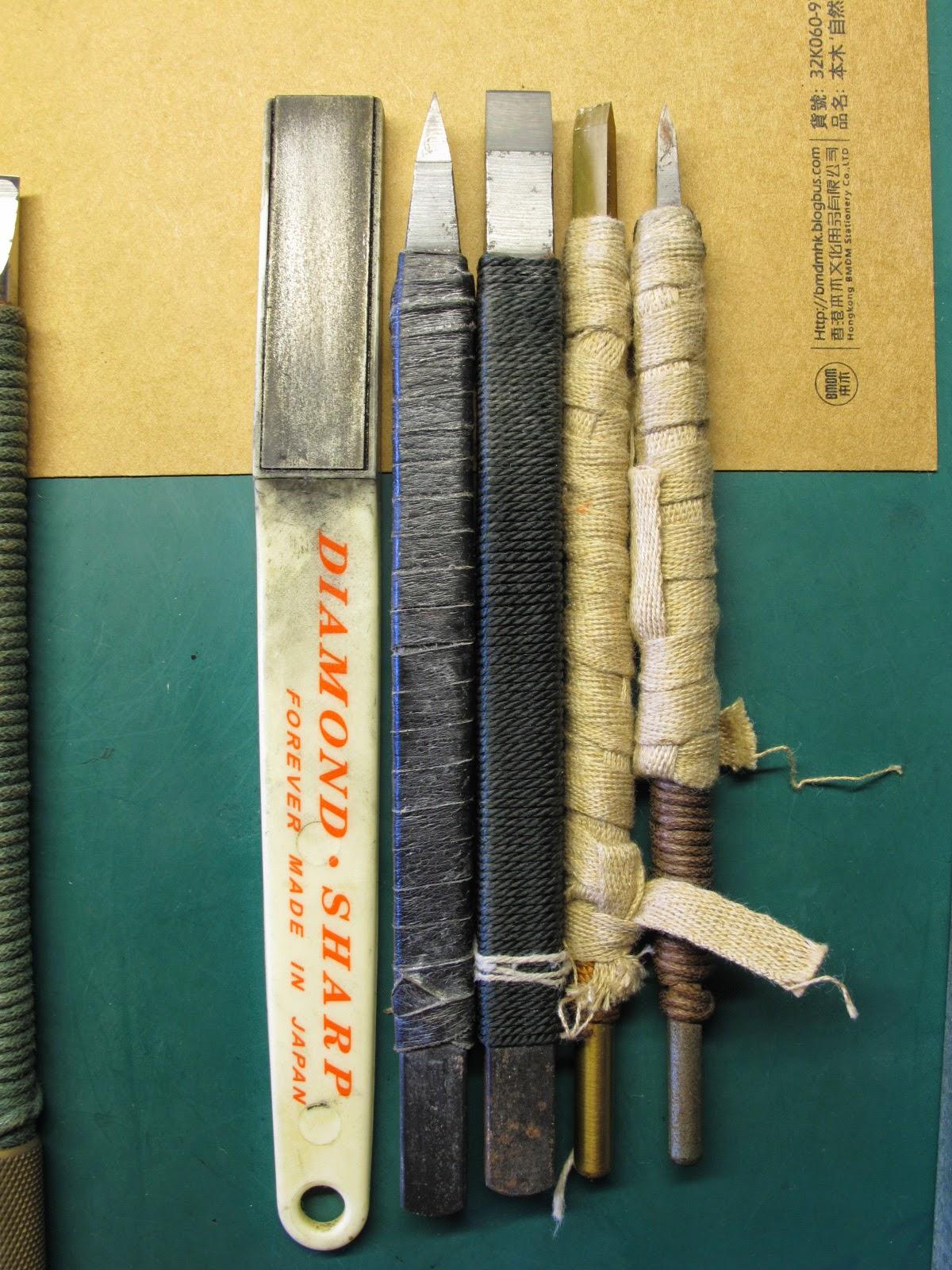 云山草堂~久之的工筆與金魚: 我篆刻用的刀具與鑽石磨刀石