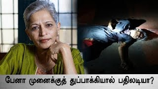 Gauri lankesh shot dead by anonymous persons