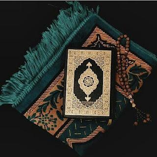 صور رمضانية 2021