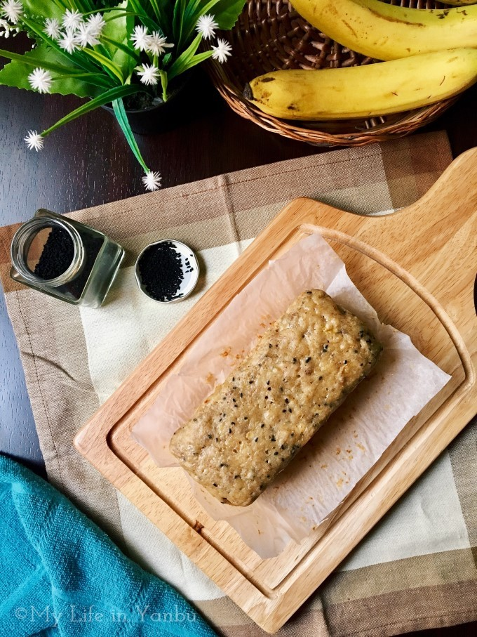 Banana Quick Bread Loaf with Nigella Seeds