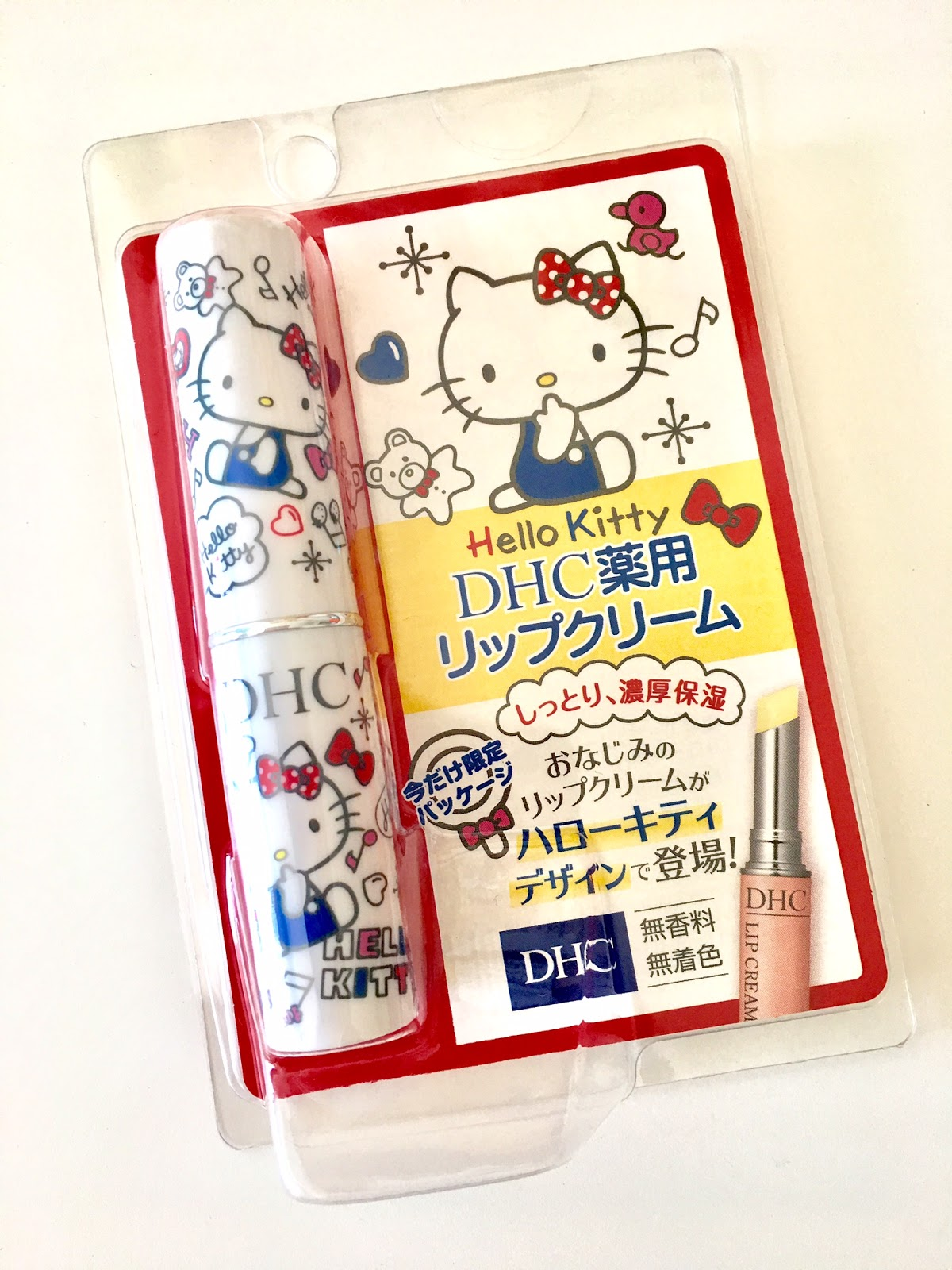 DHC Japanese Beauty Product