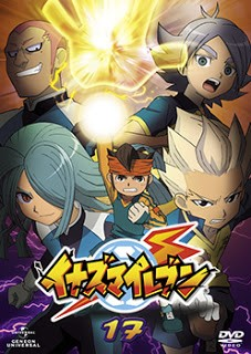 Inazuma Eleven Season 4 (69-78) Full Subtitle Indonesia
