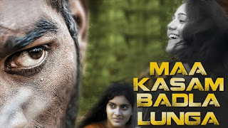 Maa Kasam Badla Lunga 2018 Hindi Dubbed 720p Movie Download 5