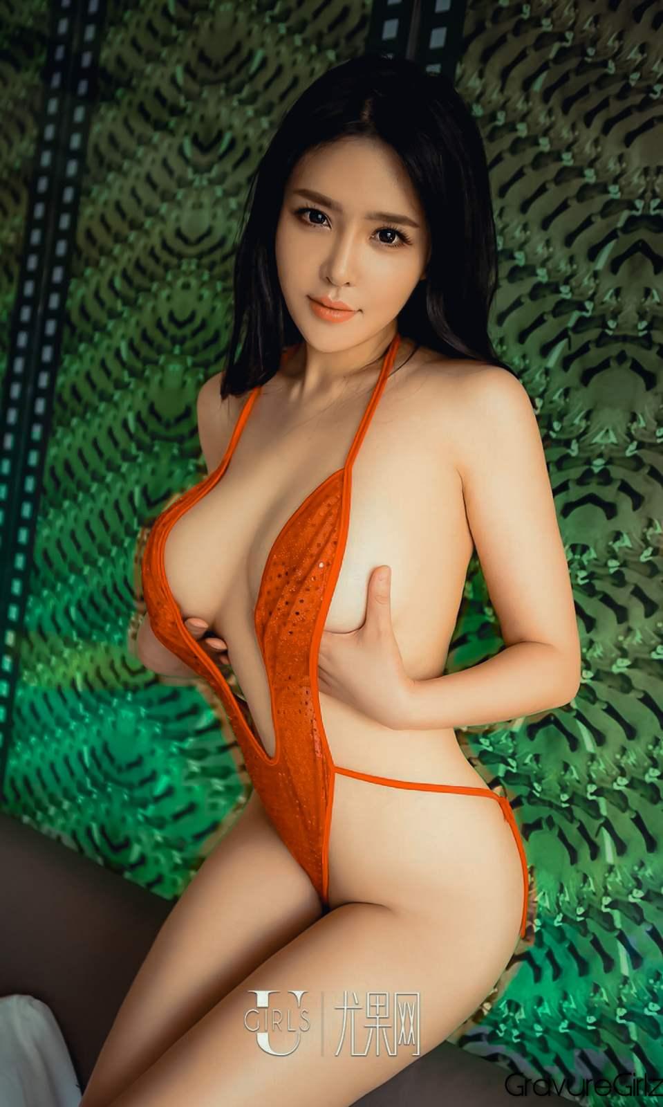 Liu Yuer 刘钰儿 UGirls爱尤物 VOL.418 |Cosplay, Belt Bra ...