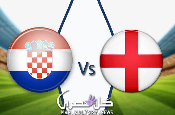 المنتخب الإنجليزى يذوق مرارة الهزيمة على يد منتخب كرواتيا بهدفين لهدف بنصف نهائى مونديال روسيا 2018