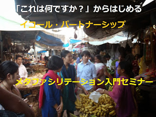 http://muranomirai.org/intro201604