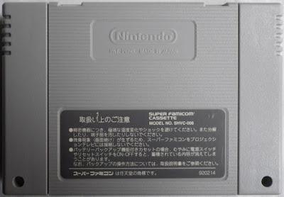 Final Fantasy IV (Jap) - Cartucho detrás