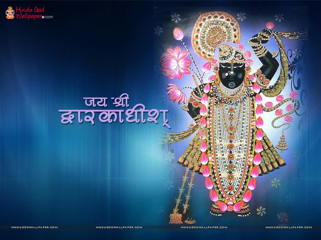 Cute Bal Ganesh Wallpaper Jay Swaminarayan Wallpapers Dwarkadhish Dwarkadhish