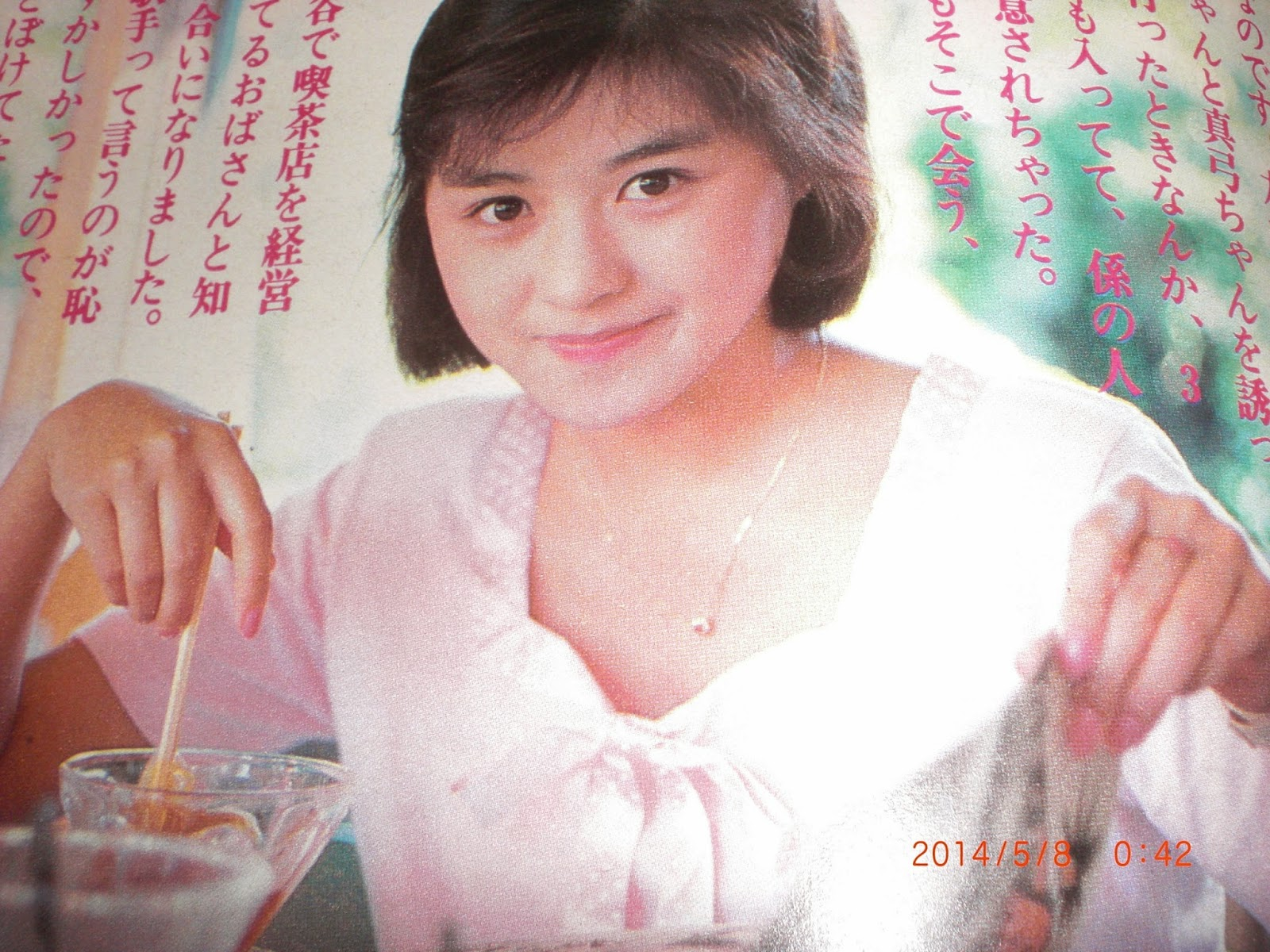 okazaki mature singles Jpop & music japanese | all singles single bang dream: hello, happy world - gouka goukai single taiiku okazaki - brat boy, brat girl single.