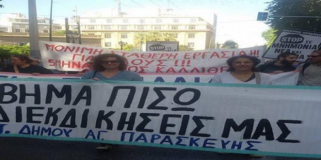ΣΕΔΑΠ: Στις δικαιολογίες του υπουργείου απαντάμε με αγώνα