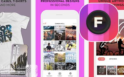 برنامج Font Candy  للكتابة على الصور  وتصميمها (آيفون)