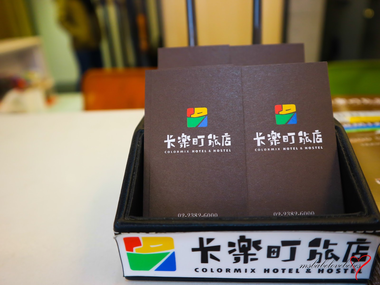 A Small Corner In Ximending Guesthouse Colormix Hotel Hostel Review Ximending Taipei Where The