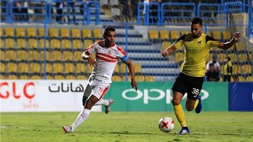 مشاهدة مباراة الزمالك ووادي دجلة بث مباشر اليوم 28-1-2020 في الدوري المصري
