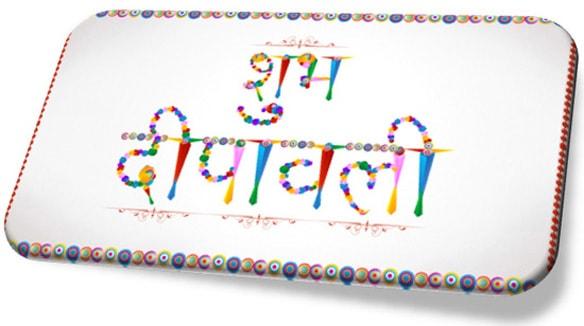 diwali-hindi-wallpaper