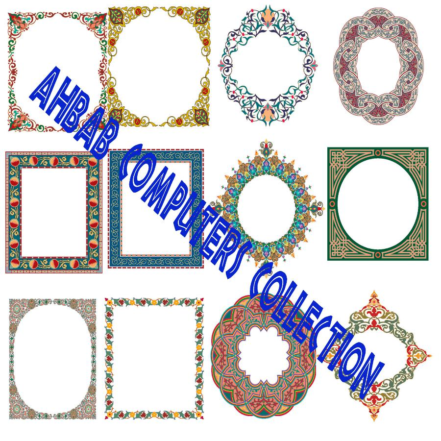 Islamic frame free vector art islamic border free vector art islamic frame free vector art islamic border free vector art islamic frame graphics islamic frame stock images free donload altavistaventures Choice Image