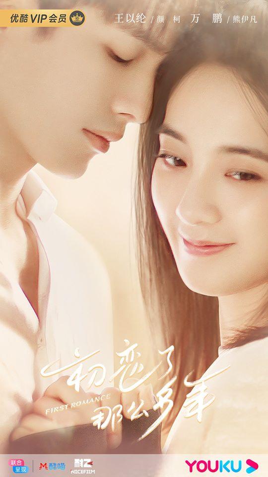 Mối Tình Đầu Đã Nhiều Năm Như Thế - First Romance (2020)
