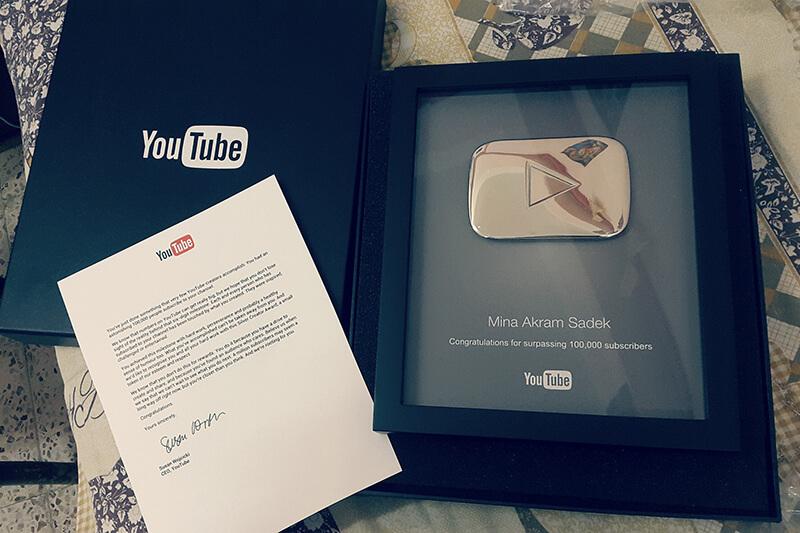 درع اليويتوب مع جواب شكر من إدارة اليوتيوب