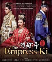 drama korea historical saeguk terbaik