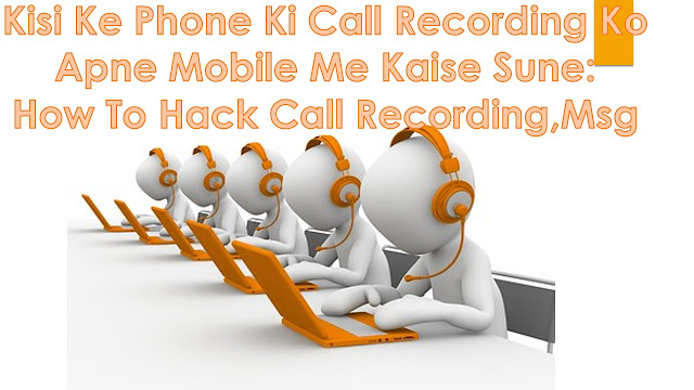 Kisi Ke Phone Ki Call Recording Ko Apne Mobile Me Kaise Sune: How To Hack Call Recording,Msg