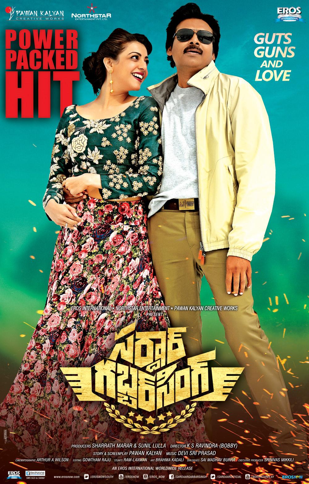 Pawan Kalyan Sardaar Gabbar Singh Wallpapers Photo 5 Telugu Movie