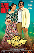 Sardaar Gabbar Singh Wallpapers-thumbnail-5