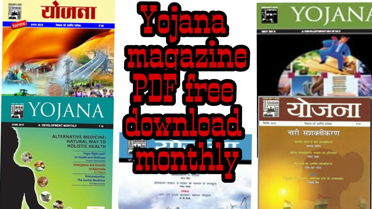 Yojana Magazine 2015 Pdf