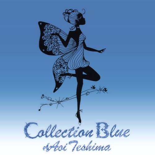 Aoi Teshima - Collection Blue [FLAC   MP3 320 / CD]