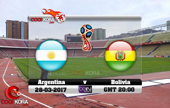 مشاهدة مباراة بوليفيا والأرجنتين اليوم 28-3-2017 تصفيات كأس العالم