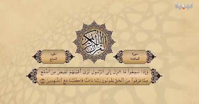 بث مباشر من قناة ليبيا الاحرار على الانترنت