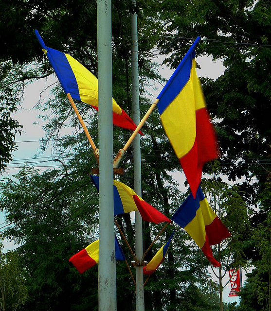 Romanian Flags