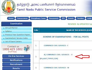 tnpsc group two non interview exam syllabus download