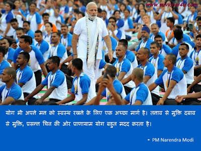 योग भी अपने मन को स्वस्थ रखने के लिए एक अच्छा मार्ग है।