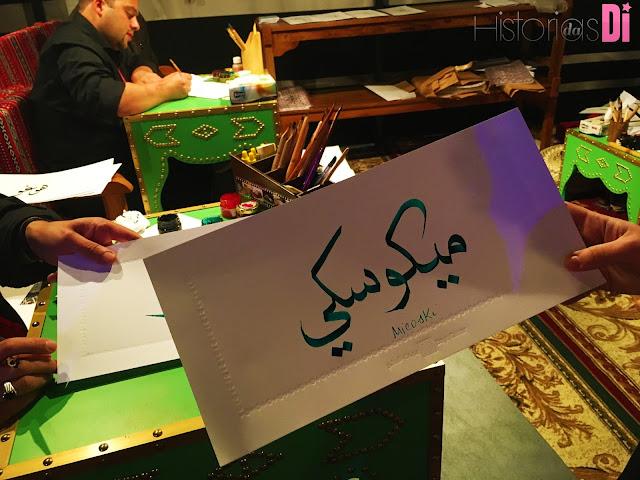 Escreva seu nome com a caligrafia típica